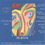 Michael Knott - Comatose Soul pre-release cover