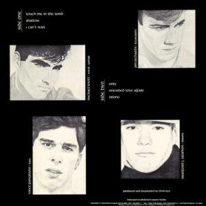 Idle Lovell - Surge et Illuminare back cover