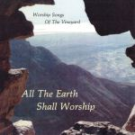 All the Earth Shall Worship cover