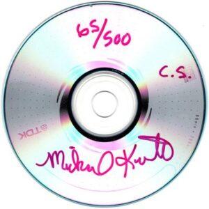 Michael Knott - Comatose Soul pre-release - disc